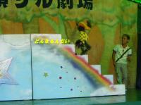 2010_1001rikujyou0055_convert_20101003072913.jpg