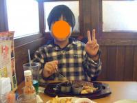 ・・011_0210rikujyou0001_convert_20110211144010