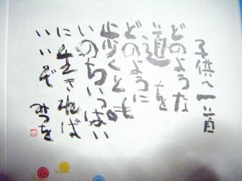 2011_0101rikujyou0019_convert_20110104165459.jpg
