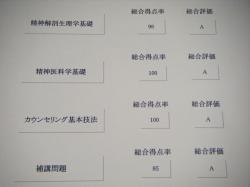 2011_0128rikujyou0010_convert_20110129152350.jpg