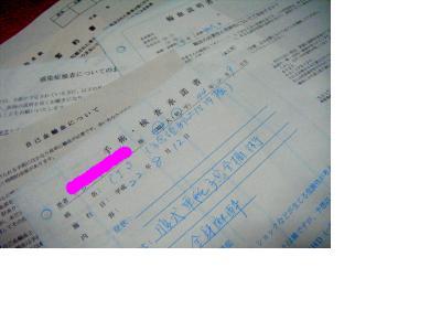 snap_uminoiruka_201074173915.jpg