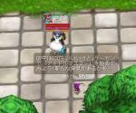 ss20060504_001534.jpg
