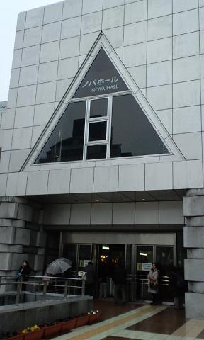 ノバホール1