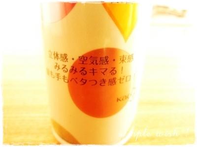 100912_04.jpg