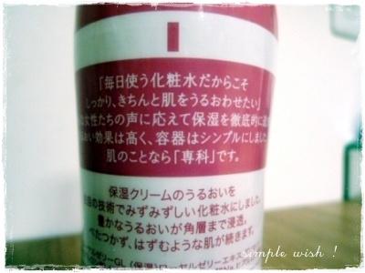 110207_04.jpg