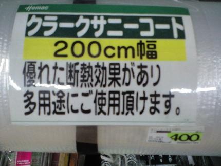 DSCF0248_20080907222955.jpg