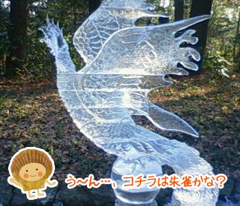 氷の彫刻_02