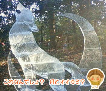 氷の彫刻_03