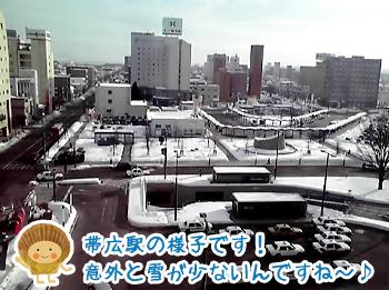 obihiro01.jpg