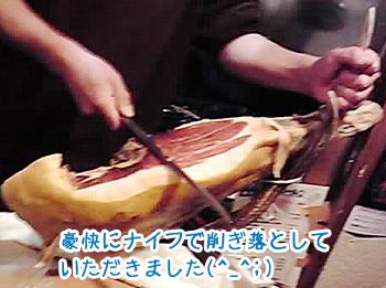 obihiro03.jpg