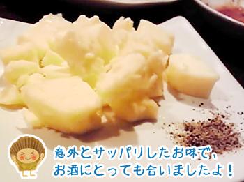 obihiro04.jpg