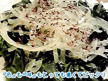 obihiro05.jpg