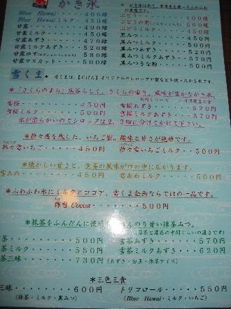 IMG_2549_t.jpg