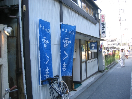IMG_2555_t.jpg