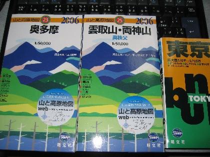 IMG_2653_t.jpg