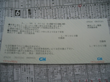 IMG_3559_t.jpg