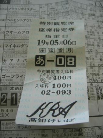 IMG_4491_t.jpg
