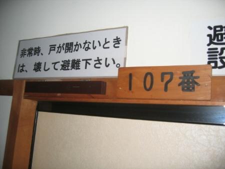IMG_5156_t.jpg