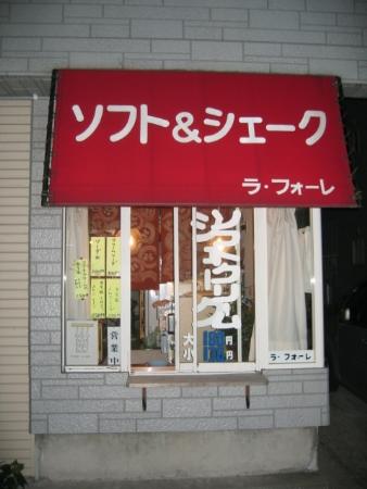 IMG_5355_t.jpg