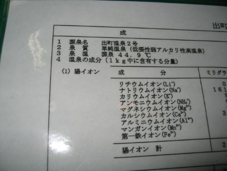 IMG_5364_t.jpg