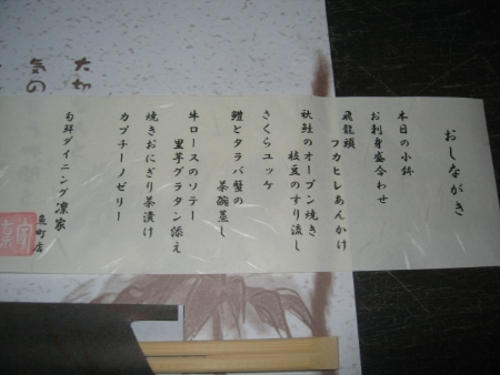 IMG_5438_t.jpg