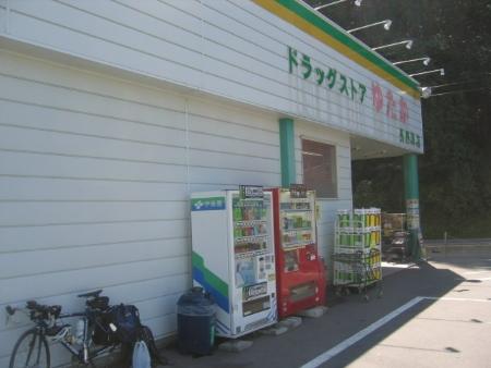 IMG_5575_t.jpg