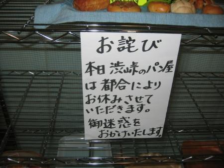 IMG_5618_t.jpg