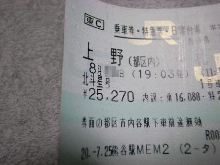 RIMG0064moz_t.jpg