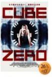 cube_zero_t.jpg