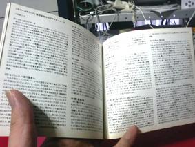 P1000420.jpg