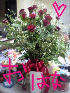 20本のバラ