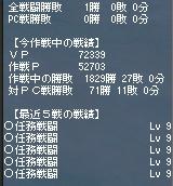 2005y12m21d_025812640.jpg