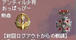 2008y03m31d_002707656.jpg