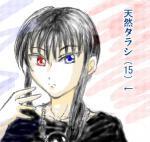 「何だ、この煽り文……」(byセンカ)