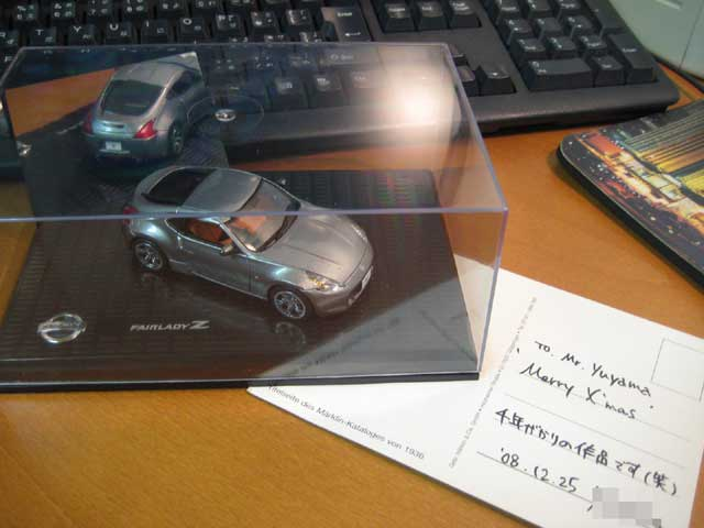 20081229_035.jpg