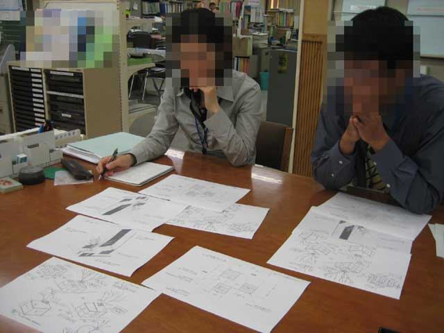20090127_049.jpg