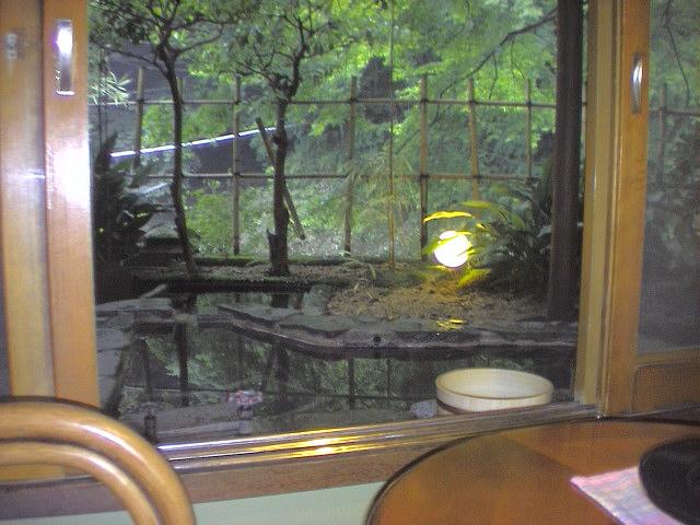 一 湯 本館 の 箱根