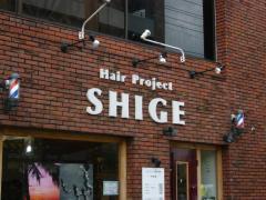shigeさん