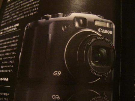 Canon  pawerShotG9