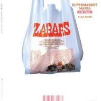 スーパーマーケットマニア