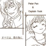左上「キャプテン・フック」 右下「ピーターパン」
