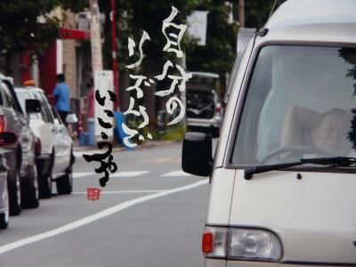 hirune-oyaji.jpg
