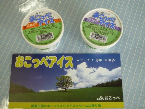 183_convert_20100122215610.jpg