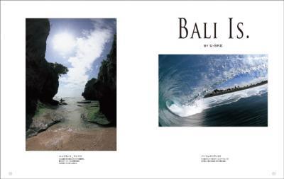 Bali_U-SKE.jpg