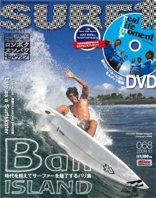 Cover_2008-10.jpg