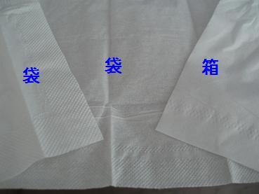 20060308055505.jpg