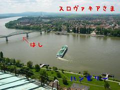 slovensko2.jpg