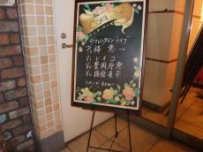 2009_0215繧ウ繝ウ繝・Ο繝シ繧シ0003_convert_20090216214733