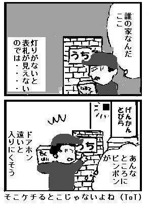 sumi4001