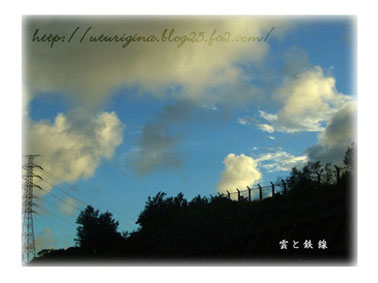 07 08 雲と鉄線